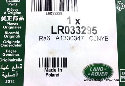 RANGE ROVER L405 & RANGE ROVER SPORT L494 BRAKE PAD WEAR SENSOR REAR- LR033295.