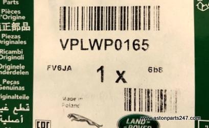 RANGE ROVER SPORT L494 (2014-2018) FRONT MUDFLAP SET – VPLWP0165.